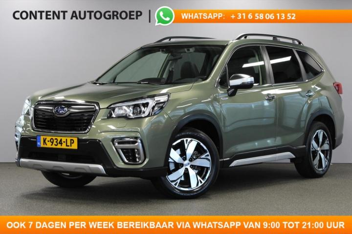 Subaru Forester 2.0i e-BOXER 150pk CVT First Edition